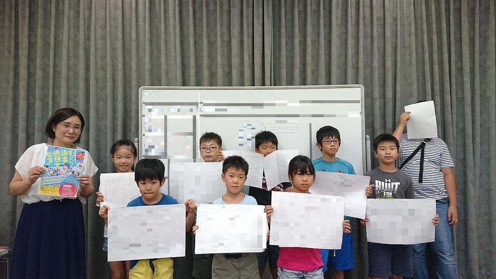 2019夏「すごい!読書感想文教室」@香川高松開催しました